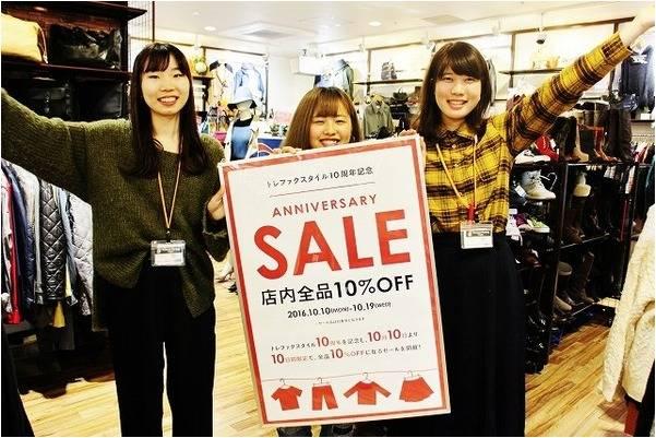 「橋本の5周年 」