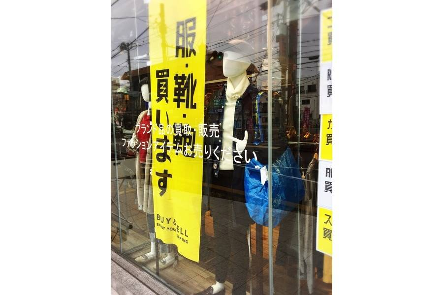 「橋本店の福袋 」