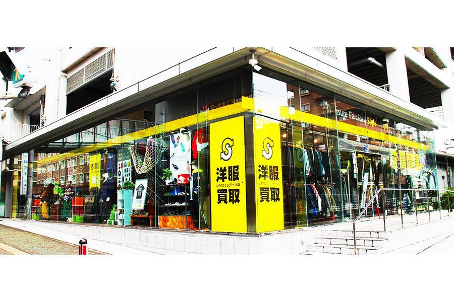 「店舗からのお知らせの橋本店 」