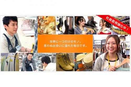 橋本のアルバイト