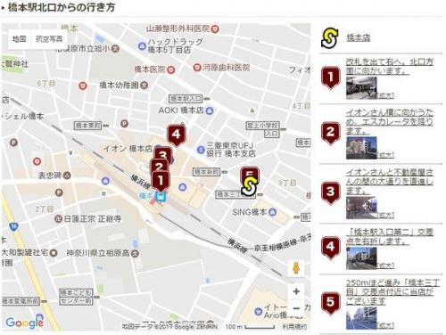 トレファクスタイル橋本店ブログ画像5