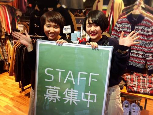 橋本店のアルバイト