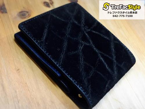 橋本店の財布