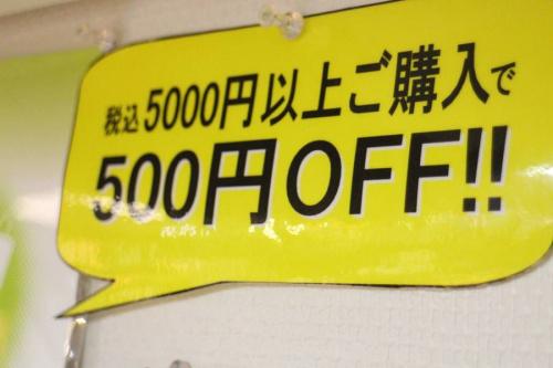 橋本のサービス