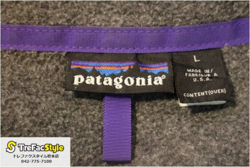 Patagoniaのパタゴニア