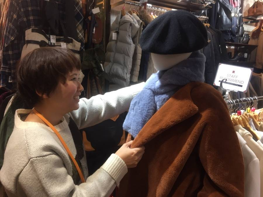 【アルバイト募集】大好きな古着屋で一緒に楽しく働きませんか?【古着買取トレファクスタイル橋本店】