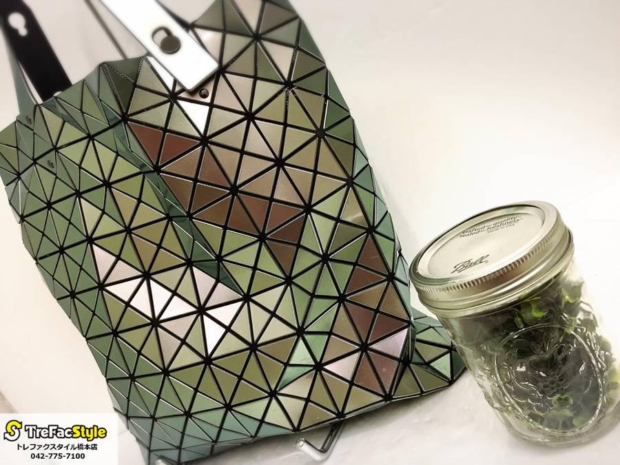 【BAO BAO ISSEY MIYAKE】三角のピースを組み合わせた人気バッグ入荷!【古着買取トレファクスタイル橋本店】