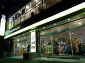 11月26日グランドオープン!!TFスタイル葛西店から高額査定のヒントを発信致します★