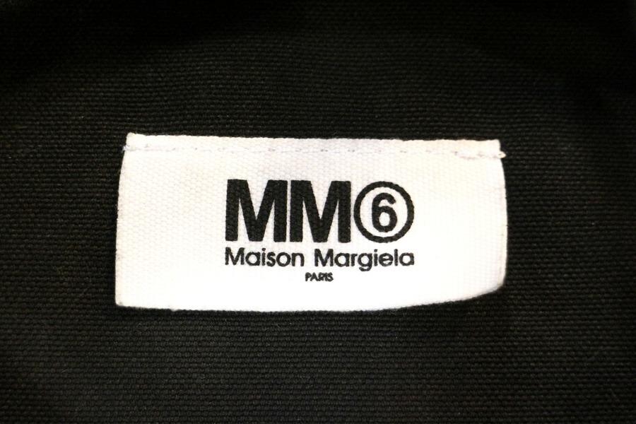 「インポートブランドのMM6 Maison Margiela 」