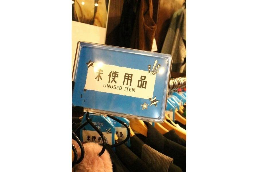 「トレファクスタイル葛西店ブログ」