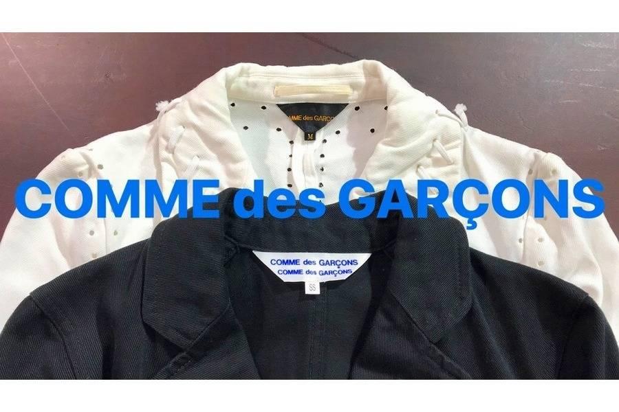 〈COMME DES GARCONS/コムデギャルソン〉ブランド感全開の2点入荷!!