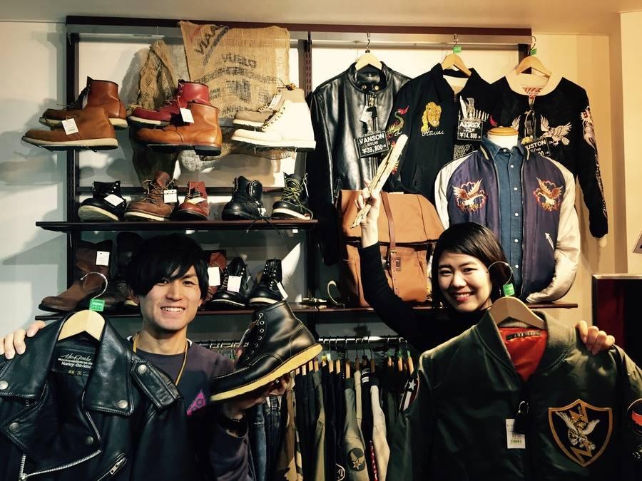 トレジャーファクトリー スタイル厚木店の店舗ブログ 1枚目の画像