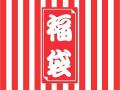 「トレファクスタイル厚木店ブログ」
