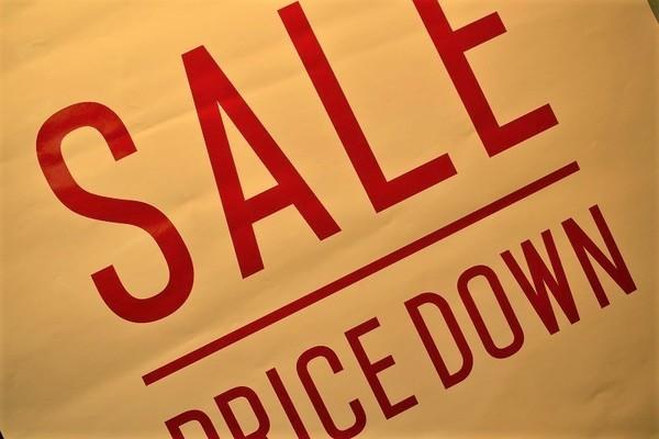 「セール情報の厚木店SALE 」