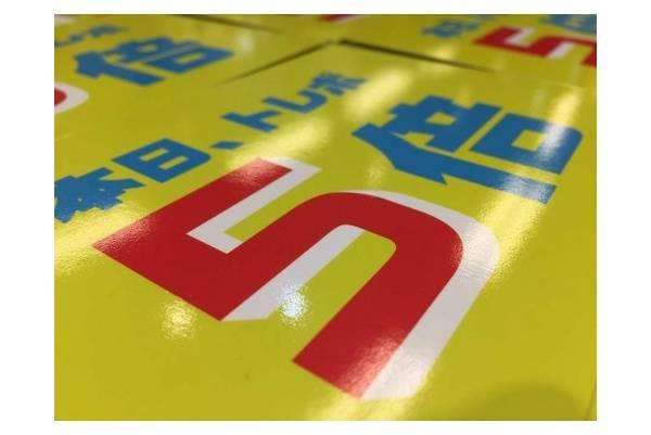 ★水曜ポイント5倍★12月はお得にお買い物【古着買取 トレファクスタイル厚木店】