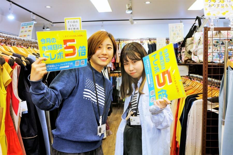 【厚木店】6/12☆水曜日はポイント5倍デー!