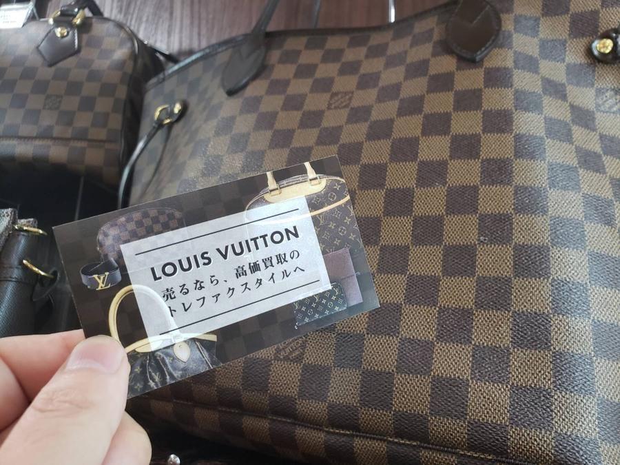 【LOUIS VUITTON】買取強化してます!!