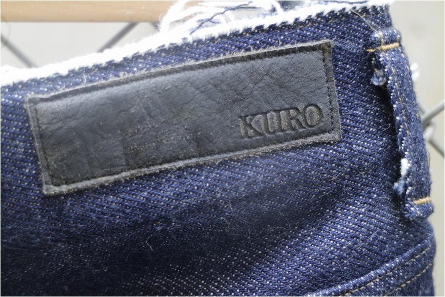 メイド・イン・ジャパンデニム『KURO/クロ』