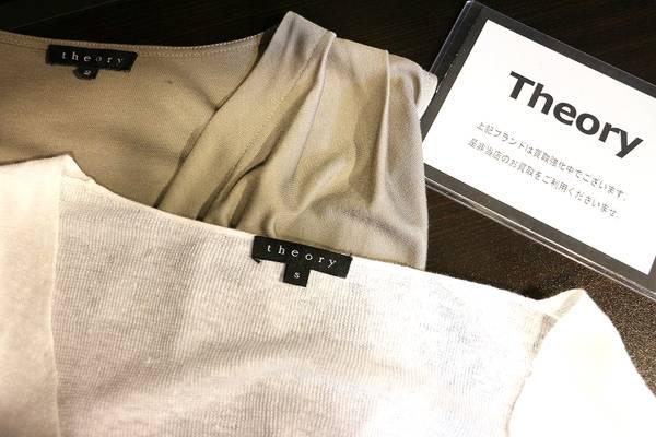 「トレファクスタイル八千代店ブログ」