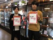 【12/7(金)〜12/16(日)】限定フライングセール開催!!!