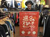 GW限定のお得イベント『スクラッチキャンペーン』今年も開催致します!!!