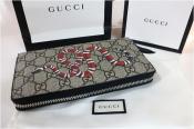 【GUCCHI/グッチ】キングスネークプリントの長財布を買取入荷致しました。