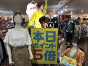 【本日トレポ5倍】夏物をお得にお買い物!【本日トレポ5倍】