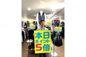 【9/25はトレポ5倍】夏物をお得にお買い物!【スタイル八千代店】