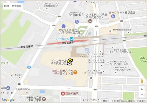 トレファクスタイル八千代店ブログ画像2