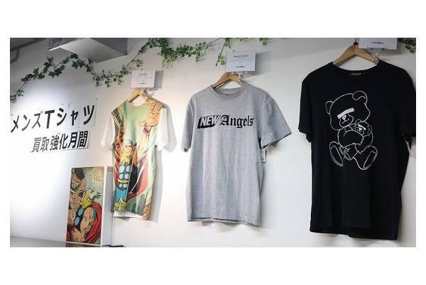 メンズTシャツ買取強化期間!!【古着買取トレファクスタイル八千代店】