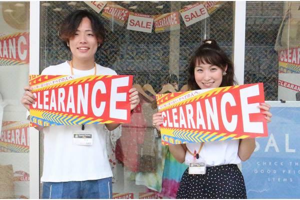 税込み3000円以内で夏のトレンドコーデが組めちゃう!?お得にお買い物するなら当店にお任せあれ!