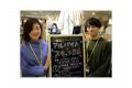 「仙川のアルバイト 」