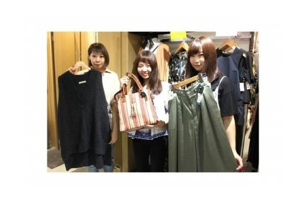「アルバイト募集の仙川レディース館 」