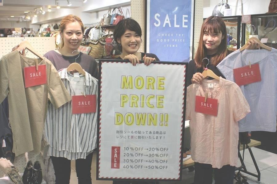 【29日は仙川おらほ祭り!】大変お得なMORE SALE開催致します!!