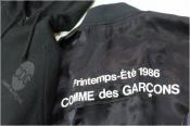 【秋冬物買取強化中】即完売した市場価値の高いGOOD DESIGN SHOP COMME des GARCONSのスタッフコート入荷!