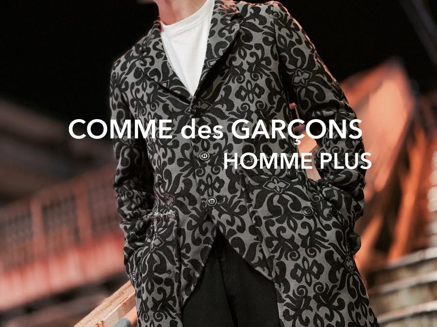 「ドメスティックブランドのCOMME des GARCONS HommePlus 」