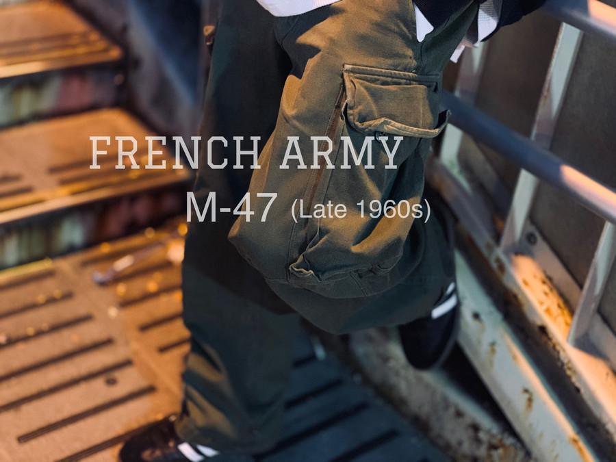 「ヴィンテージアイテムのFrench Army 」