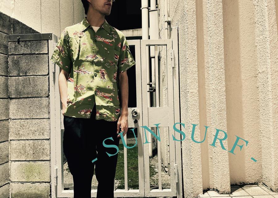 「アメカジブランドのSun Surf SPECIAL EDITION 」