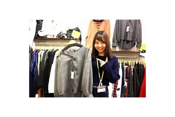 「仙川の調布 」