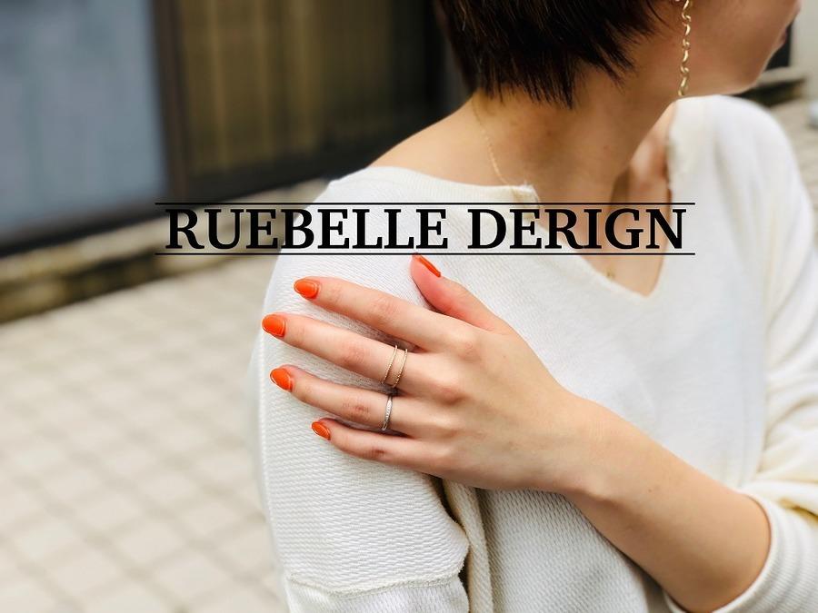 「キャリアファッションのRUEBELLE DESIGN 」