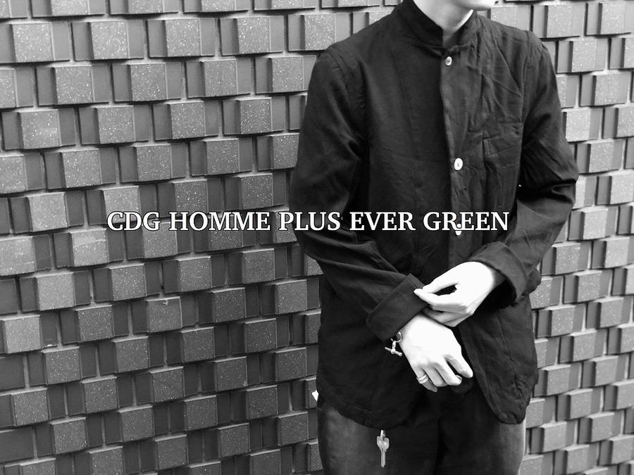 「ラグジュアリーブランドのCOMME des GARCONS HOMME PLUS EVER GREEN 」