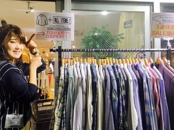 仙川店限定特別セール明日は最終日です!!急げ!【トレファクスタイル仙川店】