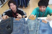 腰の革パッチが印象的なEDWIN、Levi'sの買取強化中!デニムパンツは更に買取金額UP!入間の最安古着屋-