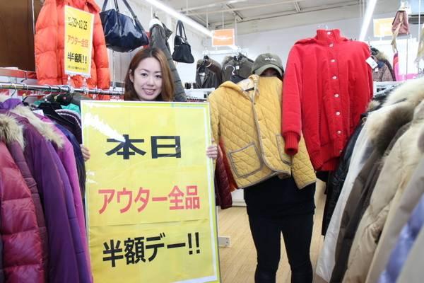 「トレファクスタイル入間春日町店ブログ」