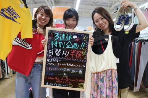 イベントなうの埼玉