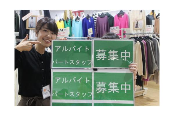 トレファクスタイル入間春日町店ブログ画像3