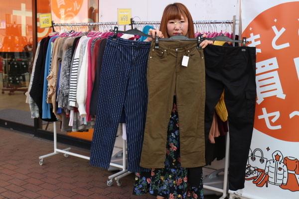 古着 安いの98円