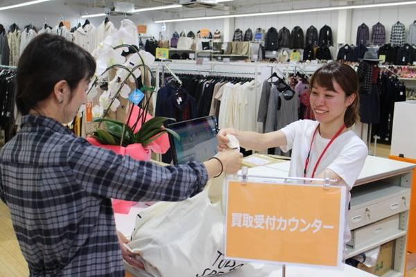 ユニクロ、ZARA、H&Mなど・・お買取もぜひご利用ください!【ユーズレット入間春日町店】