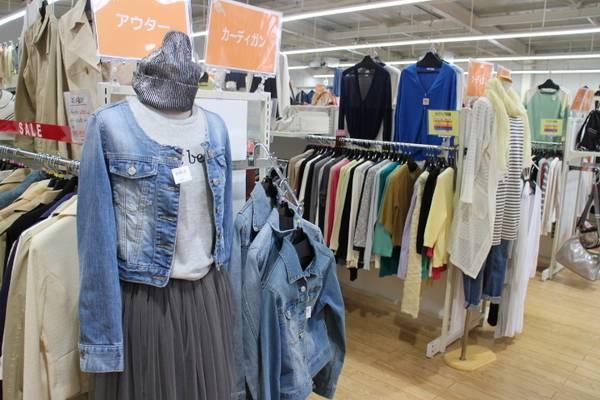 当店では綺麗で状態の良いお洋服が280円〜販売!!【ユーズレット入間春日町店】