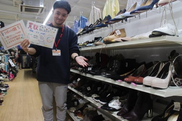 靴、靴、靴買取ます!履かなくなった靴は是非当店へ!入間の最安古着屋-[ユーズレット入間春日町店]